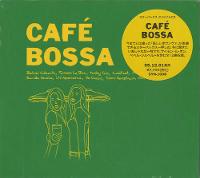 Simon-Le-Bon-Cafe-Bossa-