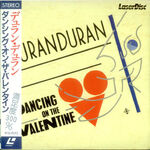 Dancing on the valentine video laserdisc duran duran wikipedia JM034-0011 japan