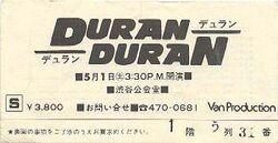1982-05-01 ticket