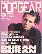 Popgear magazine march 1989 duran duran