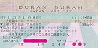 Untitled japan 12 19 93 or edited