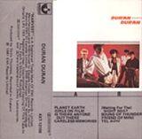 11 duran duran 1981 album cassette HARVEST · CANADA · 4XT-12158 discography discogs lyric wiki wikipedia