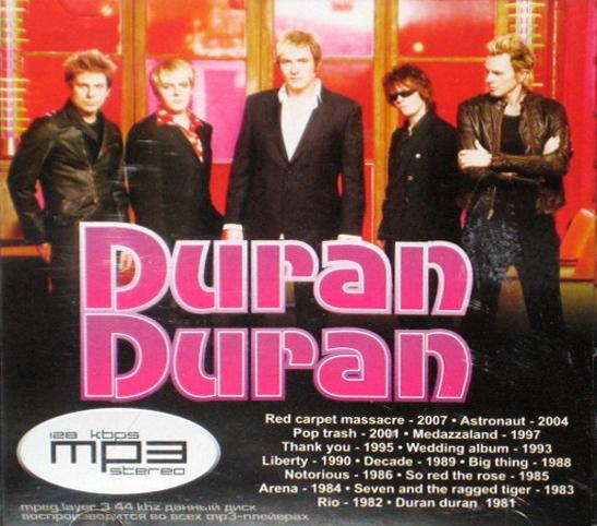 MP3  Duran Duran. MP3  Duran Duran   Duran Duran Wiki   FANDOM powered by Wikia