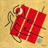9 the reflex single GREECE · 062-2001516 duran duran discography wikipedia discogs 1