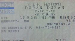 Korakuen Stadium, Tokyo, Japan デュランデュラン後楽園球場、東京 duran duran wikipedia