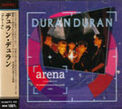DISKY-MIKASA · THE NETHERLANDS (distributed in JAPAN) arena album wikipedia duran duran