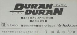 Ticket stub duran duran wikipedia Shibuya Kokaido Tokyo Japan 1982