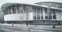 Palacio de los Deportes, Madrid sports palace wikipedia duran duran
