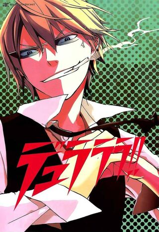 Durarara!! Manga Chapter 013