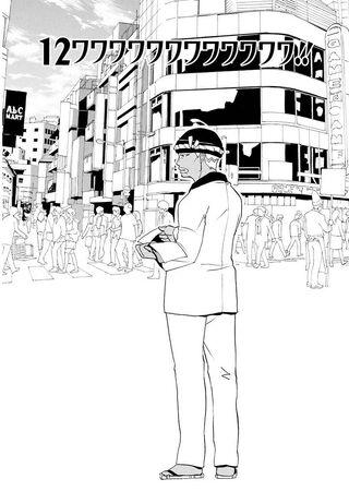 Durarara!! Manga Chapter 012