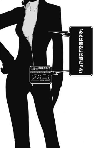 Durarara!! Light Novel v03 chapter 02