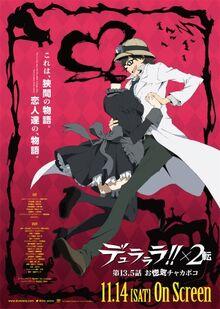 X2 Ten OVA Key Visual