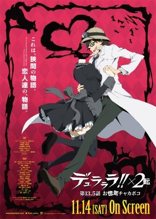 File:X2 Ten OVA Key Visual.jpg