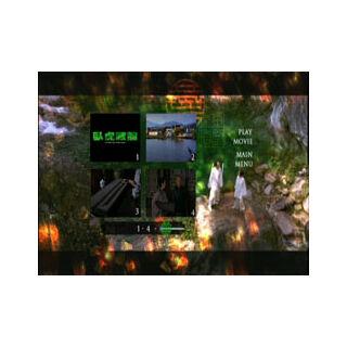 Crouching Tiger, Hidden Dragon - Scene Selection