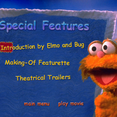 The special features menu