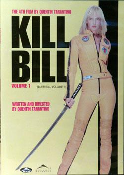 Killbill1 dvd