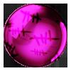 File:Pink silent gem.png