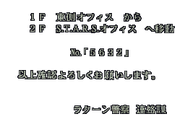 BH2T-FILE03 2