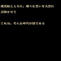 MML1-ST01 TextJP4.png