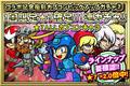 ZC-Capcom-Gacha-All.png