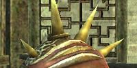 Ornate Helmet