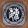 File:Wei-GeneralMini.png