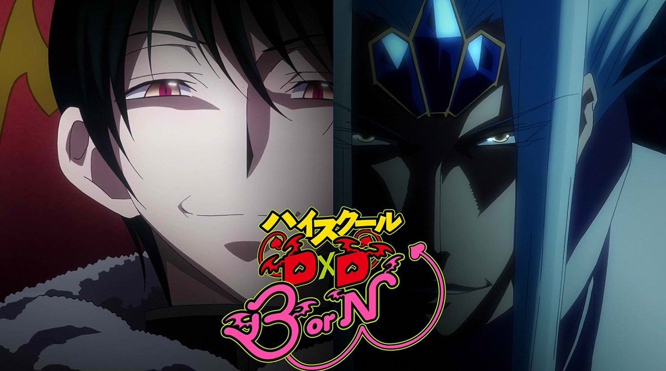 Highschool DxD: Яe-birth | High School DxD Wiki | FANDOM