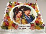 6th Anniversary Cake (1MNA)