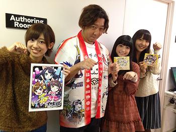File:Nobunyagayabou-earphones-webradio.jpg