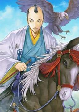 File:Yoshimune Tokugawa (TKD2).png