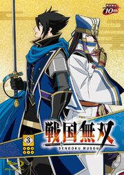 Sw-animeseries-vol3cover