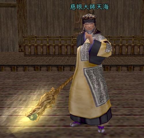 File:Tenkai-nobuambitonline.jpg