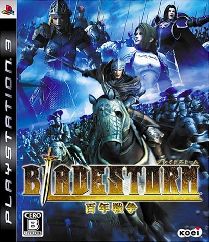 File:Bladestorm-jpcover.jpg