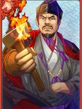 Master Blacksmith (GT)