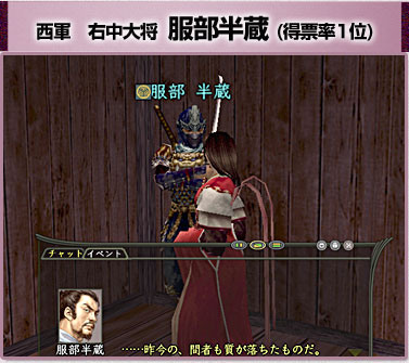 File:Hanzo-nobuambitonline.jpg