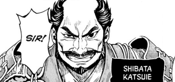 File:Katsuie Shibata (NARN).png