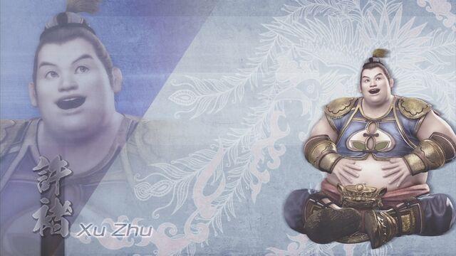 File:XuZhu-DW7XL-WallpaperDLC.jpg