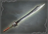 File:1st Weapon - Xiahou Dun (WO).png