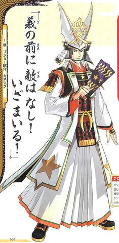 File:Kanetsugu-pokenobu.jpg