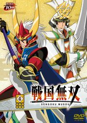Sw-animeseries-vol4cover