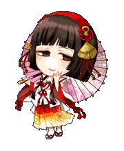 File:Okuni (1MSW).png