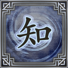 File:DW7E Trophy 10.png