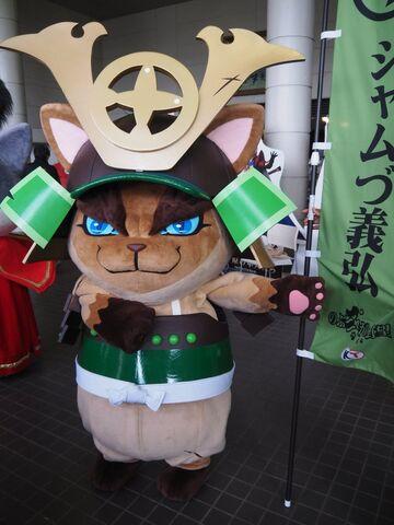 File:Yoshihiro-nobunyagamascot.jpg
