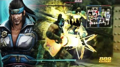 真・三國無双7 鄧艾 螺旋弩「秘蔵武器獲得戦」修羅 - DLC Screw Crossbow Gameplay - Dynasty Warriors 8