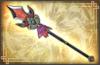 Spear - 5th Weapon (DW7)