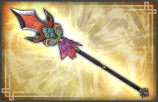 File:Spear - 5th Weapon (DW7).png