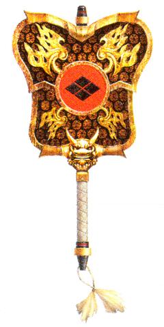 File:Shingen-sw2weapon4.jpg
