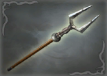 File:1st Weapon - Xing Cai (WO).png
