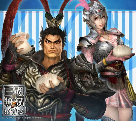 File:DW8XL - Meatbun Phone Wallpaper 02.jpg