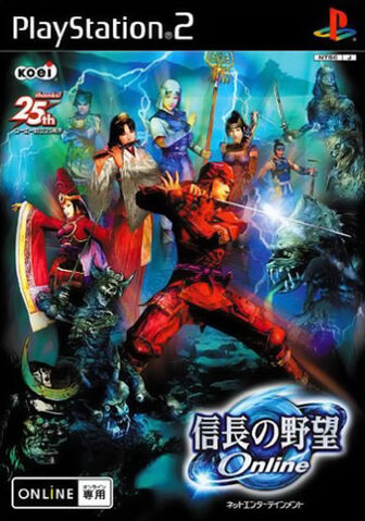 File:NA Online - PS2 Cover.jpg